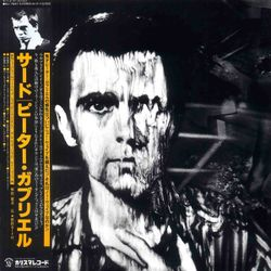 Peter Gabriel 3  1980  Japan