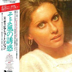 Olivia Newton-John – Have You Never Been Mellow  1975  Japan