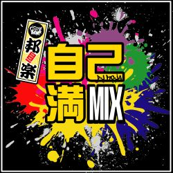 JAPANES MUSIC MIX
