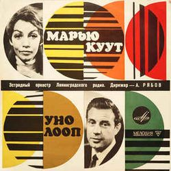 Wonderful Jazz Music