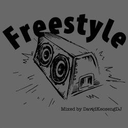 DJ David Keoseng - Freestyle Mix