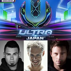 DJ HACKs Road To ULTRA JAPAN'15 Day1 by DJ SHOTA