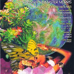 Mixmaster Morris @ Kyoto Hati Hati 2001
