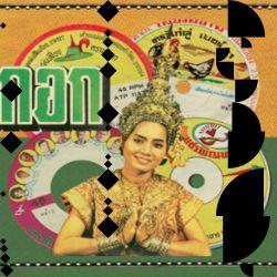 Paradise Bangkok, Original Djs Maft Sai & Chris Menist (21/10/17)