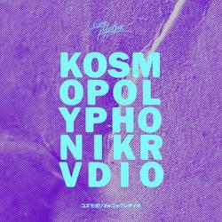 cosmopolyphonic radio episode35 - October 2013