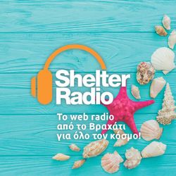 Vagabond Show On Shelter Radio #75 feat Yes, Camel, Renaissance, The Flower Kings, Anyone's Daughter