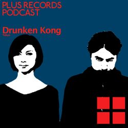 096: Drunken Kong DJ mix archive of Famred.fm Podcast Mix