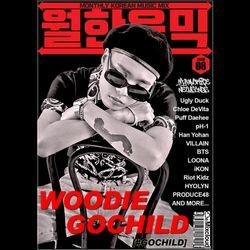 MONTHLY KOREAN MUSIC MIX VOL.08