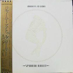 Spandau Ballet – Journeys To Glory  1981  Japan