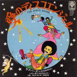 Dig In Japan | Japanese Boogie - Yoav Sa'ar | 16/12/17