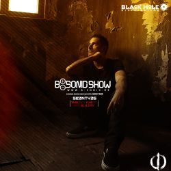 B-SONIC RADIO SHOW #146 with guest mix by Sean Tyas