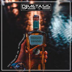 #ThirstyThursdays Mix 21/05/20