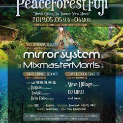 Mixmaster Morris @ Fuji Peace One 3