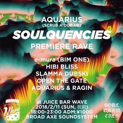 Aquarius - Scrub a Dub mix