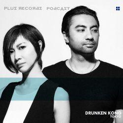 238: Drunken Kong Exclusive DJ Mix