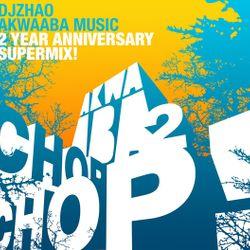 AKWAABA 2 Year Anniversary Super Mix
