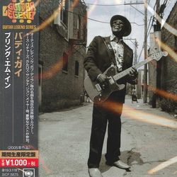 Buddy Guy ‎– Bring 'Em In  2005  Japan
