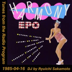 Tunes from the Radio Program, DJ by Ryuichi Sakamoto, 1985-04-16 (2019 Compile)