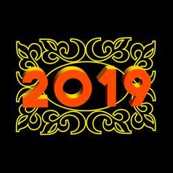Nerd New Year 2019 Par 2 of 7 - Vocals