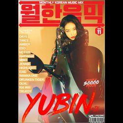 MONTHLY KOREAN MUSIC MIX VOL.11