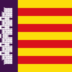 Balearic Ultras 118