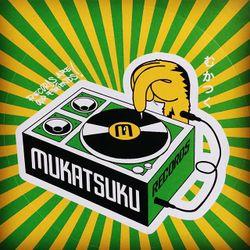 Thinking of Japan Mix