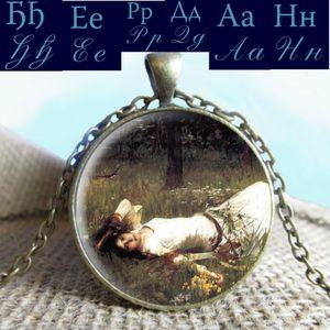 Holophrasis v.13 - ЂЕРДАН - weekly chain