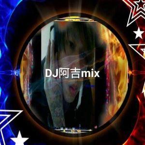 2016年1 月 1日DJ阿吉mix電音舞曲