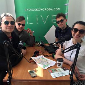 День з Мар'яною Романяк / Beissoul & Einius / Radio SKOVORODA
