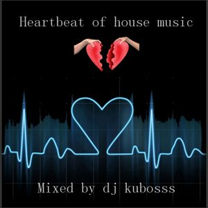 Heartbeat of house music
