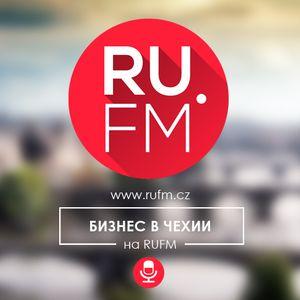 Бизнес на RUFM - Выпуск 2 - В гостях Султан Рахимбергенов основатель шоу Stand Up Prague.