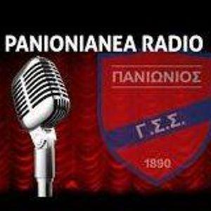 Πανιώνια Εκπομπή Panionianea Radio 28/07/2017 (panionianea.gr)