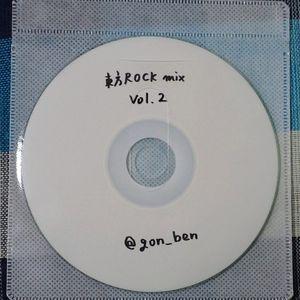 東方Rock mix vol.2