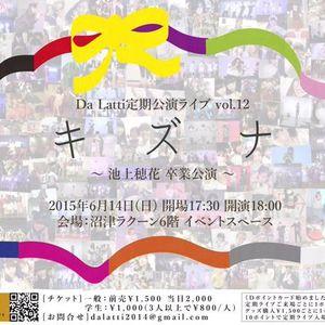 Da Latti定期公演キズナOP再現MIX
