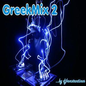 GreekMix 2 by djkonstantinos