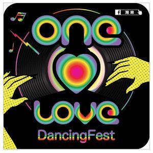DJ @LLEN @ One Love DancingFest 灣樂音樂藝術節 2013.08.10 (Live Recording)