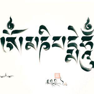 Lirium - Om Mani Padme Hum