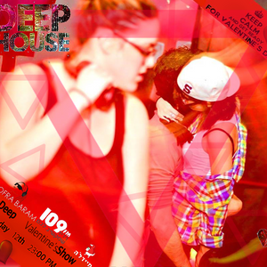 DigDeep #23 ▶︎ Valentine's Day Special - Romantic Sexy ♕DEEP HOUSE♕ Live Set