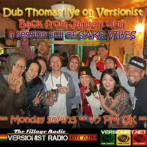 Dub Thomas back from Jahpan // 20th APR 2015