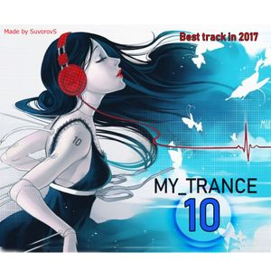 My_trance 10