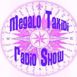 DJ Phabius presents Megalo Taxidi Radio Show 20th March 2016