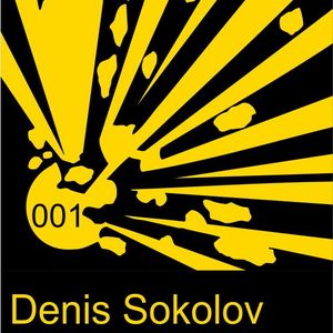 Denis Sokolov-True Emotion #001