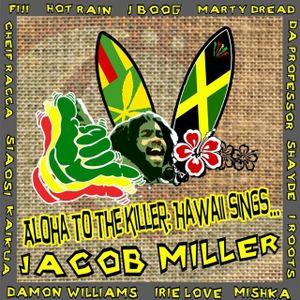 Reggae Revolution 7-12-16