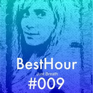 #009 Just Breath
