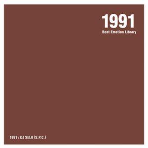 DJ SEIJI (SPC) 1991 Beat Emotion Library (Hip Hop Mix)