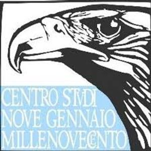 Trane, Centro Studi 1900 su le maglie della Lazio @Quelli Che