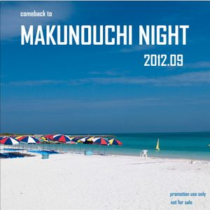 makunouchi_night 2012.09