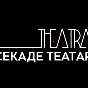 "radio drama ""Peperutka"" by Theatra (vol.1)"