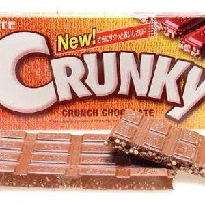 Funky Jumpy Sexy Crunky