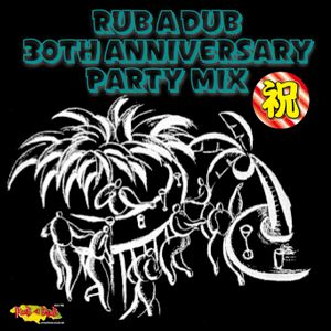 RUB A DUB  30TH ANNIVERSARY PARTY MIX